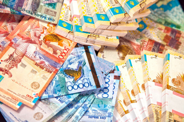 Деньги под залог в таразе автосалон автомир марьино москва