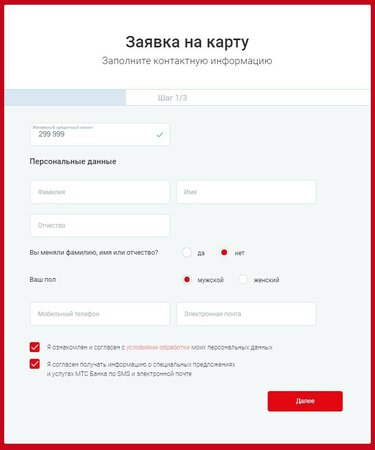 вклады сбербанка на сегодняшний день официальный сайт н.новгород