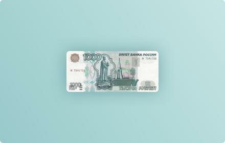 займы пенсионерам онлайн на карту маэстро расчет кредита юникредит банк