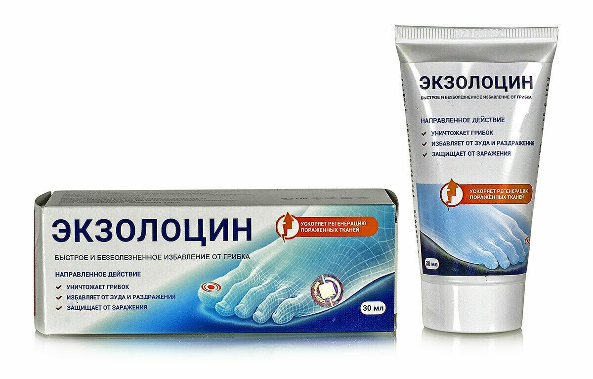 Экзолоцин от грибка в Коркине