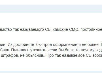 Прокат авто иркутск без залога