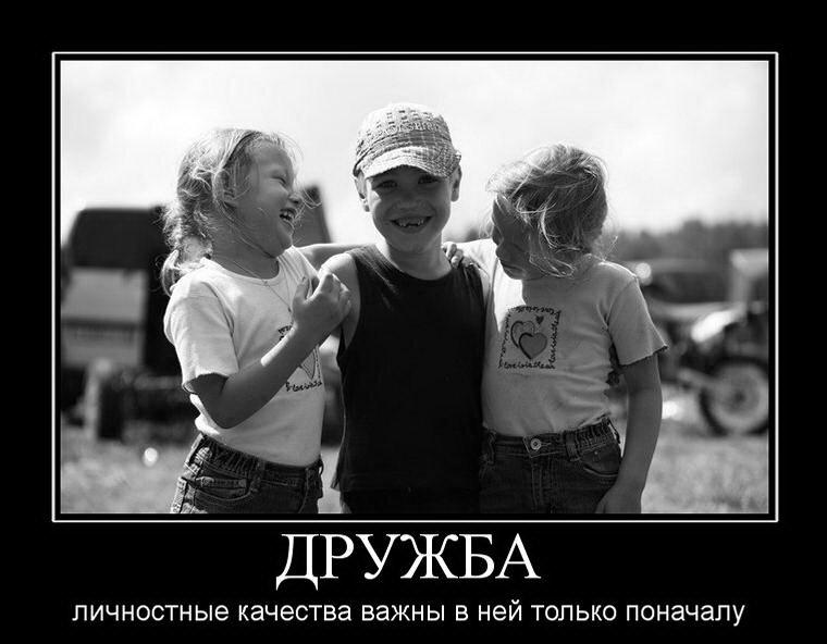 Прикольные картинки о дружбе мужчины