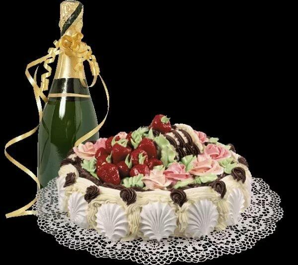 Картинки с днем рождения женщине торт шампанское