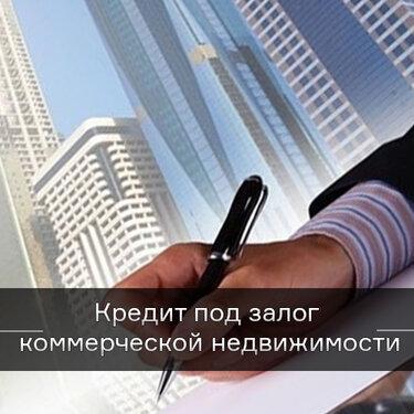 кредитные банки волгограда