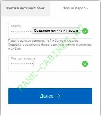 Взять кредит в банках нижневартовска днс онлайн кредит отзывы