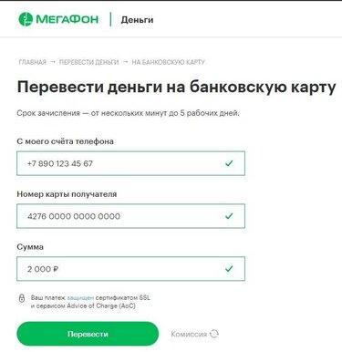 как перевести деньги на вебмани с карты сбербанка помощь в получении кредита под залог квартиры