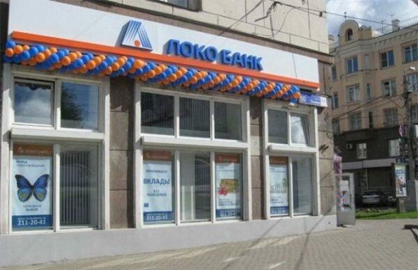 кредиты в казахстане с самым низким процентом сбербанк