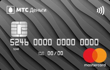 кредит в банке с 18 лет украина vam-groshi.com.ua