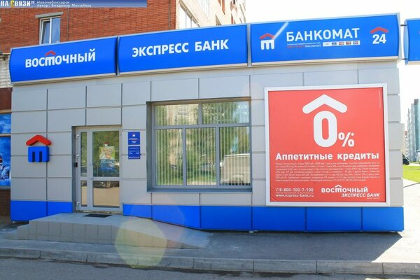 как взять деньги в долг под проценты у частного лица в беларуси