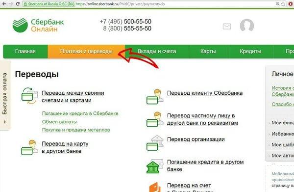 бюро кредитных историй хабаровск