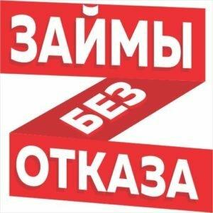 подать заявку в почта банк на кредит наличными онлайн