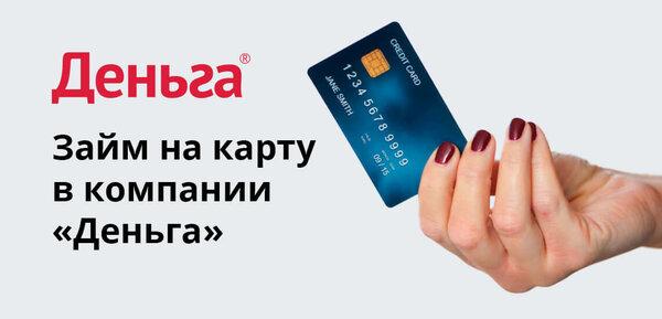 Кредит на карту под 0 vam-groshi.com.ua