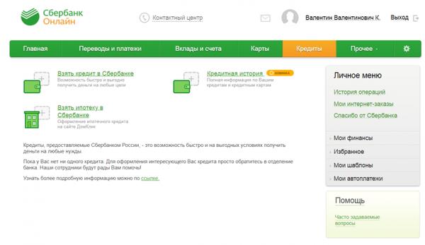 Экспресс кредит по паспорту онлайн курск кредит онлайн заявка