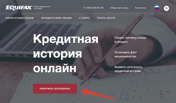 альфа банк киев кредит наличными