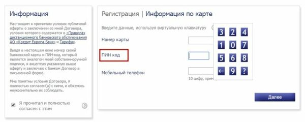 онлайн заявка на кредитную карту во все банки с плохой кредитной