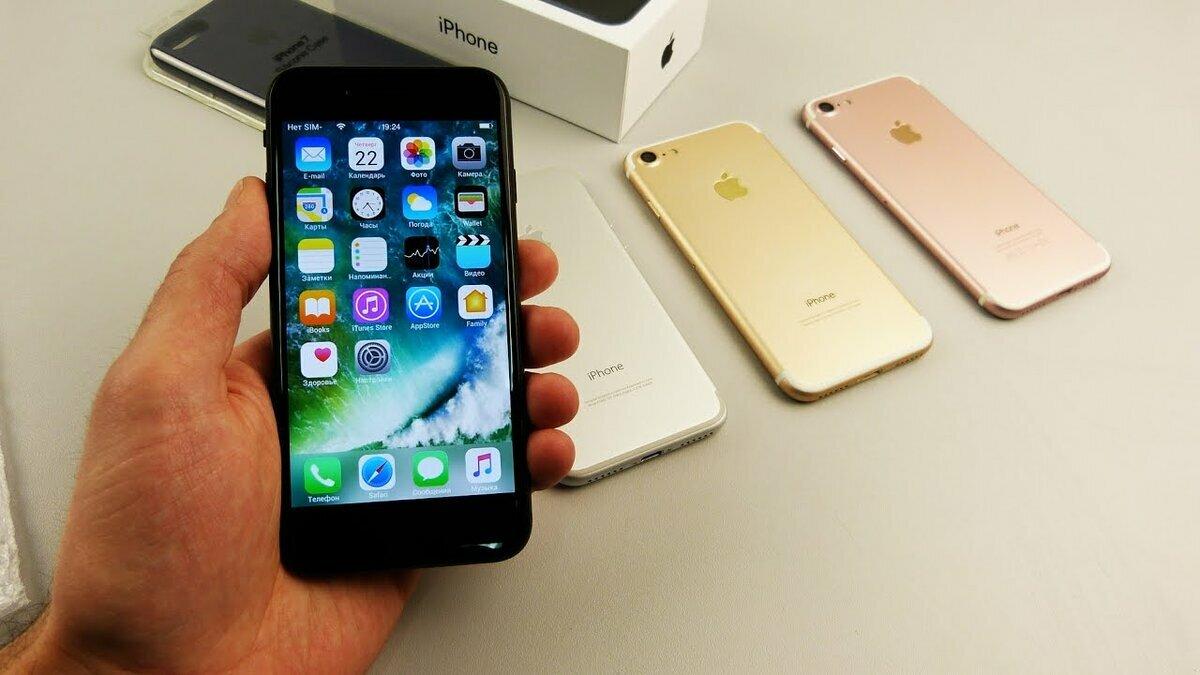 Копия iPhone 7 в Жуковском