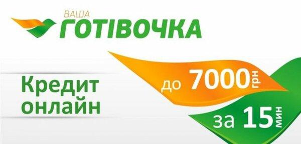 кредиты онлайн казахстан на длительный срок