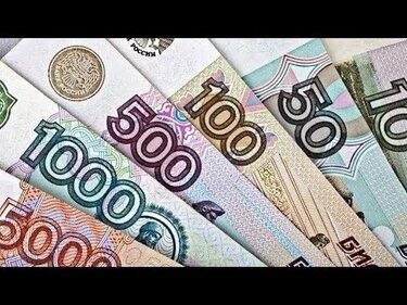 Взять кредит 100000 рублей новосибирск онлайн заявка на кредит наличными оренбург