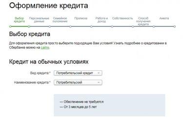 европа банк кредит наличными по паспорту москва