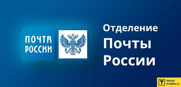 Система contact как получить деньги в новосибирске
