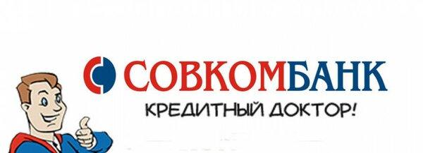 деньги в кредит наличными без справки о доходах москва сбербанк