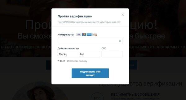 Почта банк кредит наличными онлайн заявка чебоксары