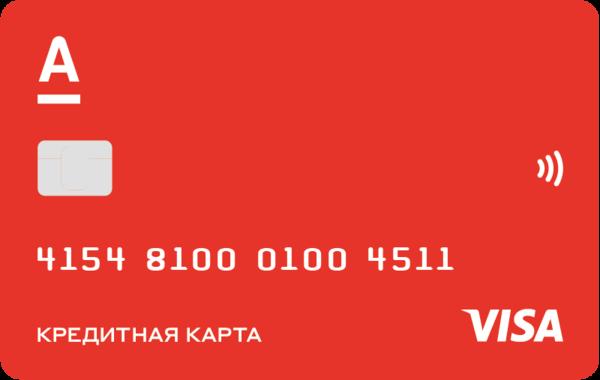 втб рассчитать кредит наличными