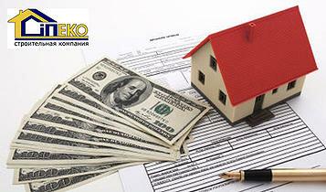 кредиты теплый дом авто кредит выгодный волгоград