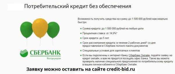 как часто можно подавать заявку на кредит карта схема метро санкт-петербурга 2020 с вокзалами и аэропортами