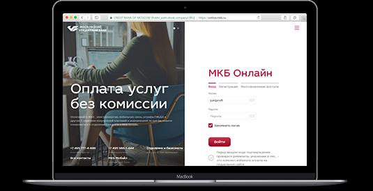 Кредит в ярославле онлайн взять кредит в железногорске красноярский край