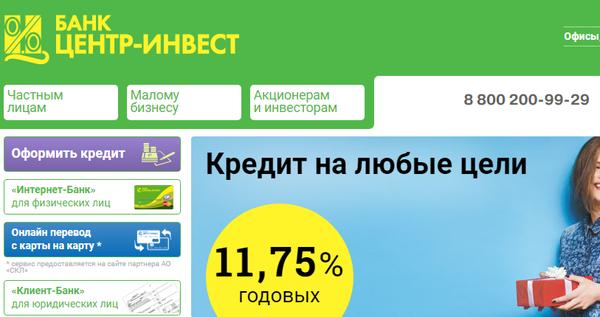 втб реструктуризация кредита заявка онлайн