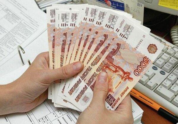 Кредиты с плохой кредитной историей и с текущими просрочками уфа