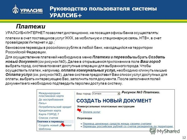 www sa22 ru кредит