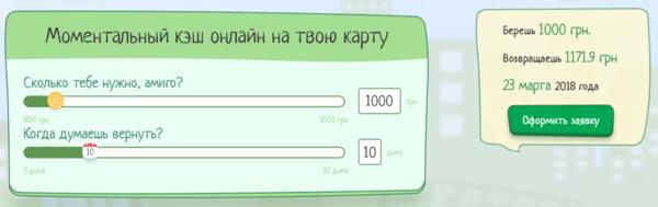 андрей картавцев 2020 скачать бесплатно