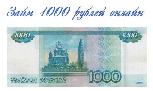 Займ 500000 с любой кредитной историей от частных лиц москва