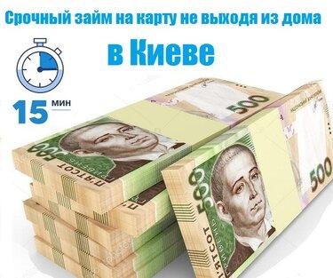 выдача денег под залог