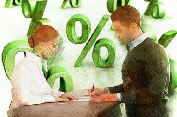 кредит с пониженной процентной ставкой выплата зарплаты в сбербанк бизнес онлайн