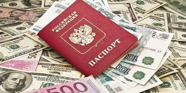тинькофф банк взять кредит наличными онлайн