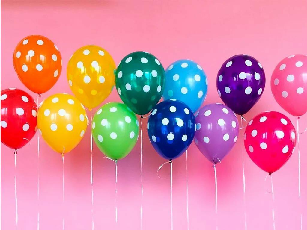 поздравление в стихах воздушные шары вариантом стилем дизайна