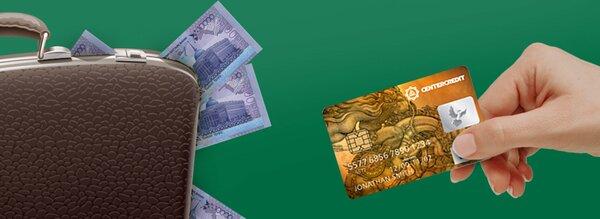 справка для получения кредита цифровая ипотека