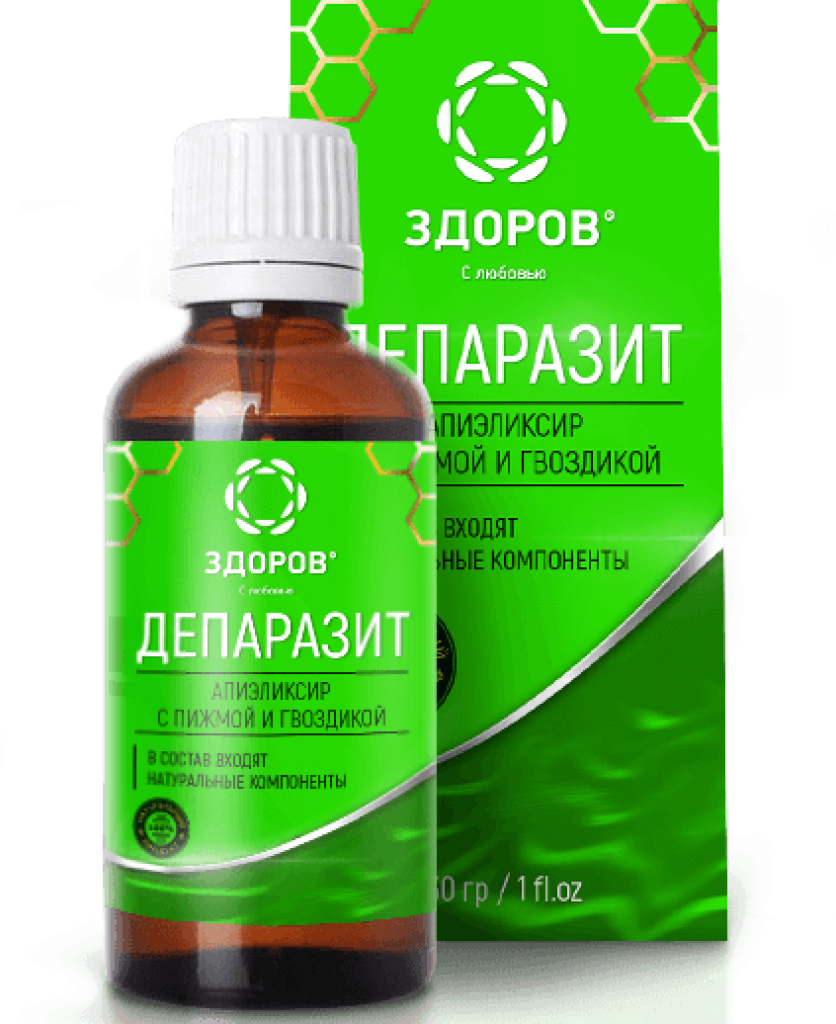 Эликсир от паразитов в Новочеркасске