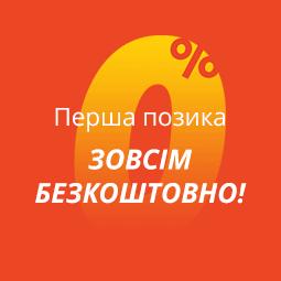 продажа минитракторов в беларуси в кредит