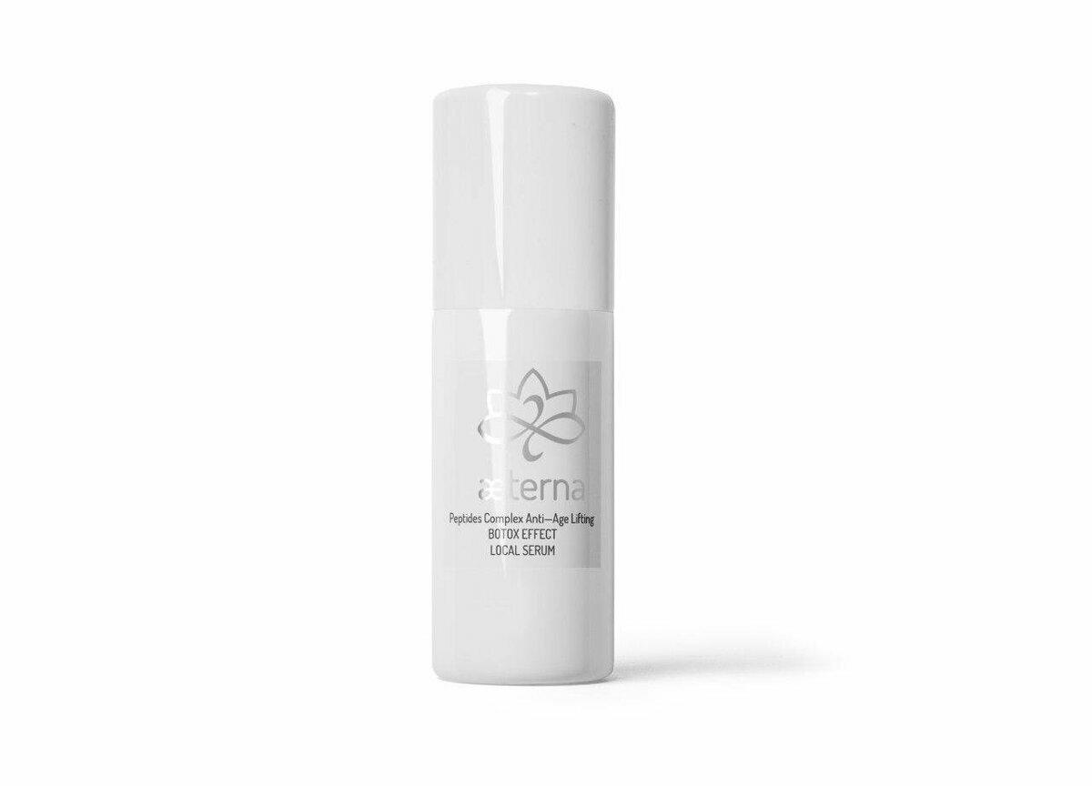 Peptide Serum для омоложения в Стерлитамаке