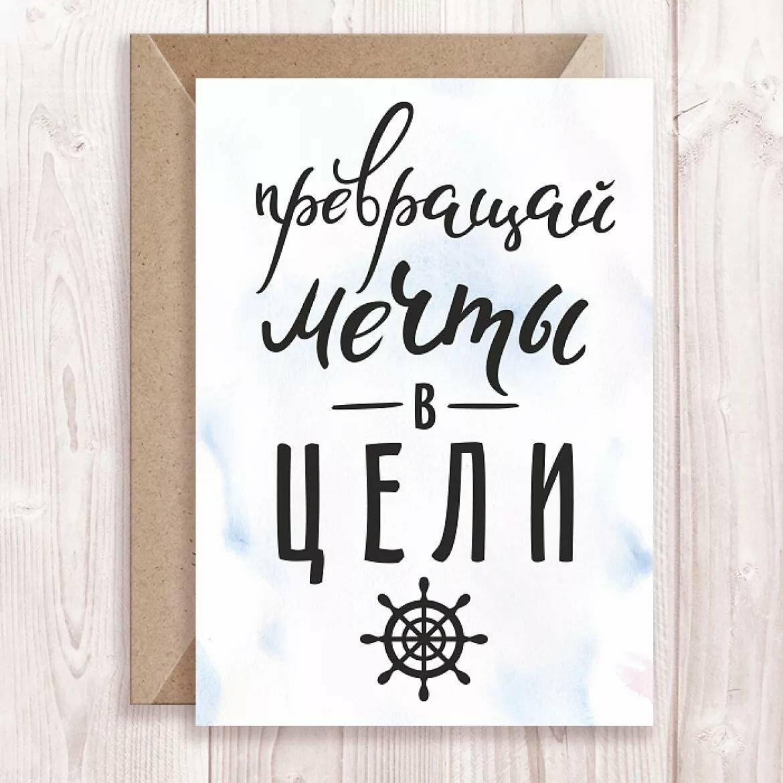 Храни тебя, красивые мотивирующие открытки