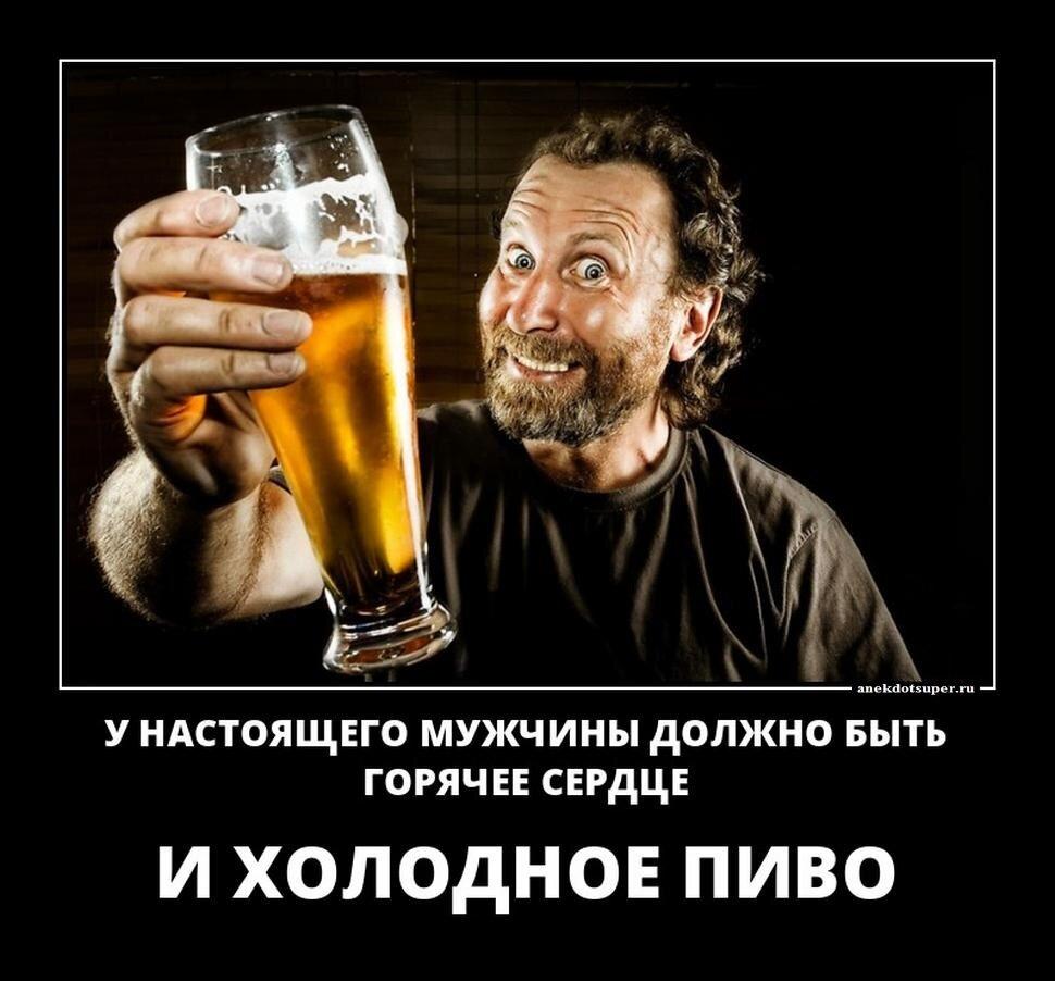 Исполняющие, картинки про пьянство прикольные