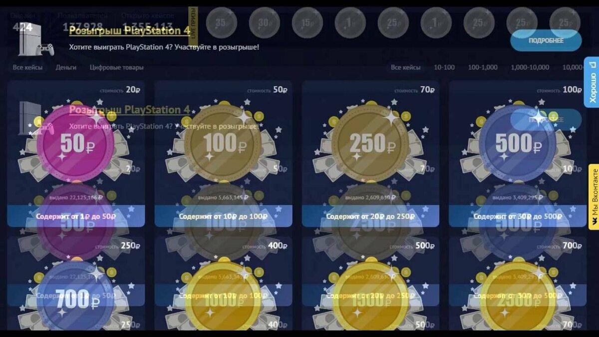 где можно легко заработать деньги OPCASH opcash opcashru Как поднять денег Как заработать в интернете Проверка сайта Развод Удача Везение опкэш  где можно легко заработать деньги  Видео инструкции