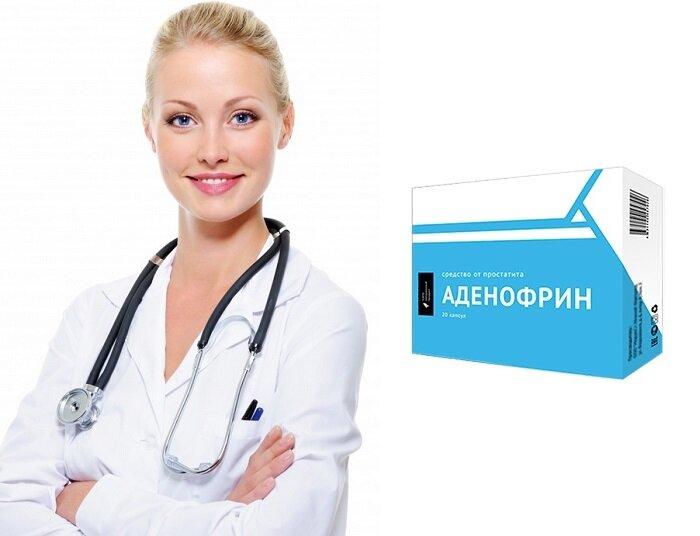 Аденофрин от простатита в Ясногорске