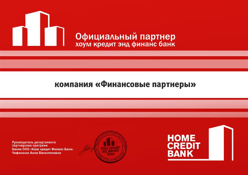 Адреса банкоматов, где можно снять деньги с.