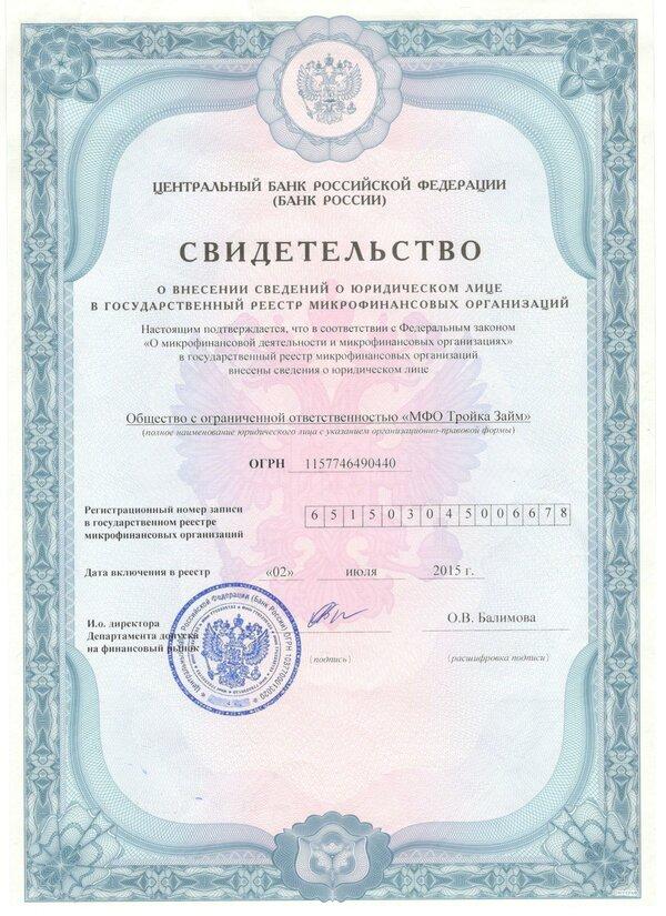 крайний юго восток белгородской области занимает