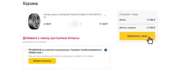 Екатеринбург взять кредит с 18 лет кредиты под залог великий новгород
